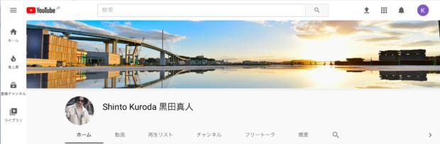 ブライダル撮影 ロケ撮影 フォトグラファー福岡 カメラマン福岡 フリーランス